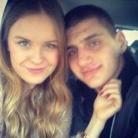 Natalija Macesic 5 Facts About Nikola Jokic Girlfriend 7 200x200